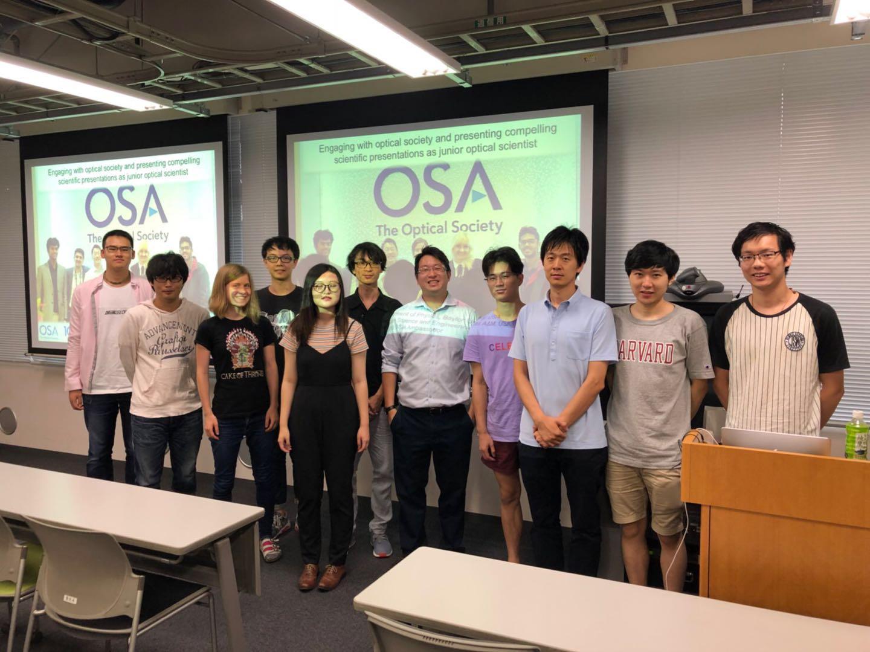 OSA Ambassador Seminar at Hongo Campus